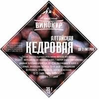 """Настойка """"Алтайская Кедровая"""" на 1-3 л"""